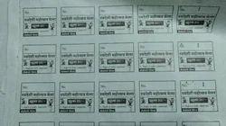 Coupon Printing