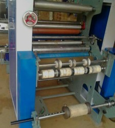 High Speed Silver Paper Lamination Machine