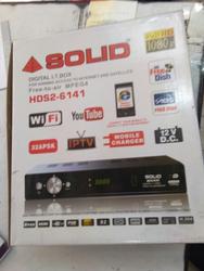 Nishant Electronics, Ahmedabad - Wholesale Sellers of Tv Setup Box