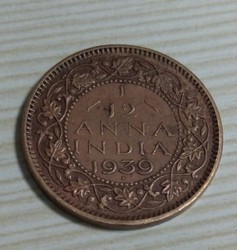 copper copper Old Coins