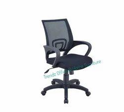 U Net Mesh Chair