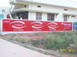 Home Wall Painting Services