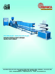 PVC Pipe Making Plant