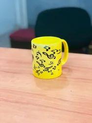 Custom Mugs, For Home