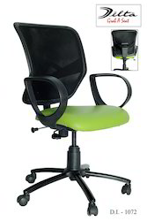 Green Computer Chair