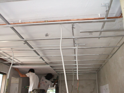 False Ceiling Work Service Provider From Palakkad