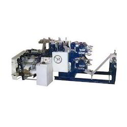 Paper Napkin Fully Automatic Making Machine