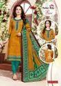 Patidar Mills P Style Vol 30 Salwar Suits