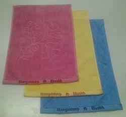 Singnature Cotton Towel
