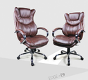 Executive Brown Leather Chairs