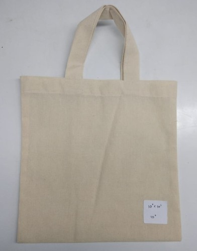 Natural Plain Cotton Bags 10 X 10 Inch