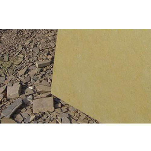 Kota Brown Stones, for Wall Tile, Thickness: 0-30 Inch
