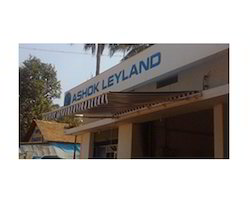 Veevaa Enterprises Chennai Manufacturer Of Wall