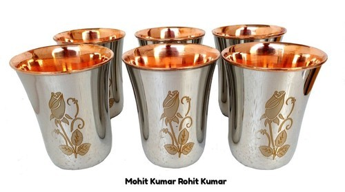 Gift Set 6 Pc. Glass Set Copper Steel