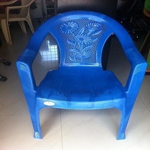 Dark Blue Standard Plastic Chair
