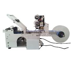 LD-90 Bottle Labeling Machine with Code Printer