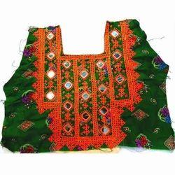 Vintage Banjara Fabric