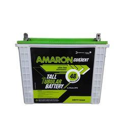Amaron Car Batteries