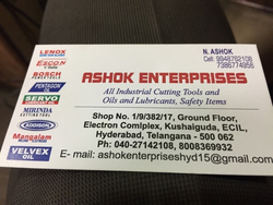 Visiting cards manufacturers suppliers dealers in secunderabad visiting cards reheart Image collections