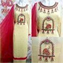 Goreget Designer Dress Material