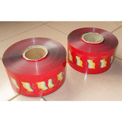 Printed Laminated Film