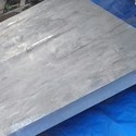 JIS 2014 Plate - BS 2014 L97 L98 Sheets Plates Blocks