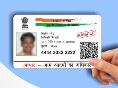 Image result for Aadhar Card?
