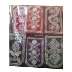 Fabric Mobile Cover