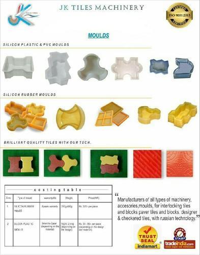 Tiles Molds - Pavers Tiles Mould Manufacturer from Noida