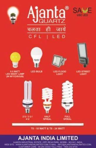 Ajanta u0026 Halonix CFL u0026 LED Light  sc 1 st  IndiaMART & Ajanta u0026 Halonix CFL u0026 LED Light u0026 T Sun LED Panel u0026 COB Light ... azcodes.com
