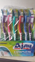 Ajay Toothbrush