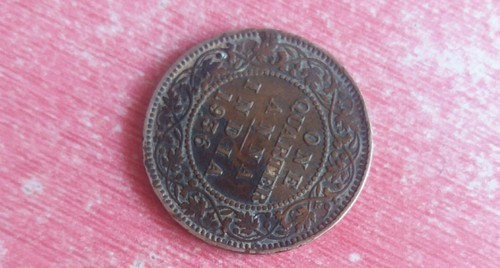 George Vi King Emperor One Quarter Anna 1936 Coin
