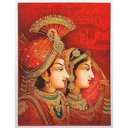 wedding cards in sivakasi, tamil nadu wedding invitation card Kumaran Wedding Cards Sivakasi elektra5019 wedding card Sivakasi Places to Visit