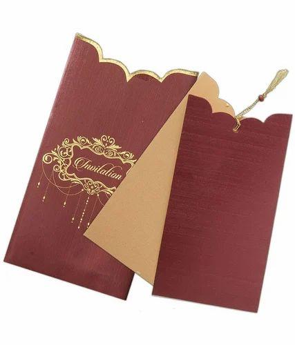 Birthday Scroll Brown Designer Wedding Invitation Card