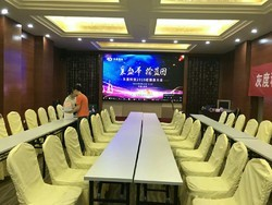 Board Room LED Display