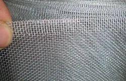 Aluminum Mosquito Mesh