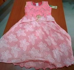 Party Wear Printed Kids Frock