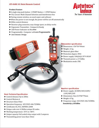 Wireless Hoist Remote