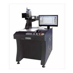 Laser Marking Machine - Laser Marking Machine Suppliers ...