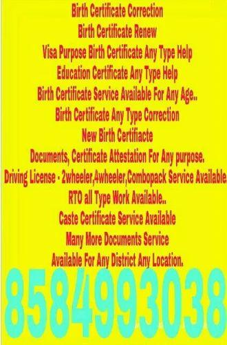 Education Certificate in Ghoshpara, Kolkata | ID: 19962712848