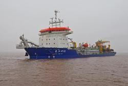 Offshore Marine Service