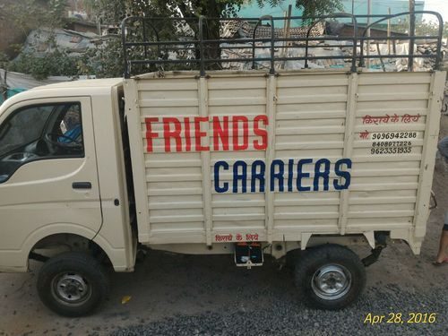 Truck For Rent >> Mini Truck On Rent In Midc Hingna Nagpur Id 13336593112