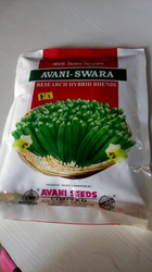 Avani seeds limited Hybrid Vegetable Seeds, For Agriculture, Pack Size: 250 Gram