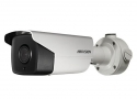 Hikvision 2mp Smart IP Outdoor Bullet Camera