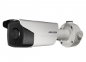 Hikvision 2mp Smart IP Outdoor Bullet Camera