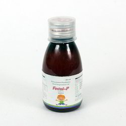 Parcetamol Paediatric Oral Suspension, for Hospital, 60 mL
