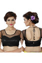 As Shown Stylish Ethnic Party Wear Stylish Net Blouse, Size: 36