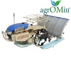 agromill paddy transplanter walking