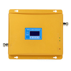 2G GSM Mobile Booster