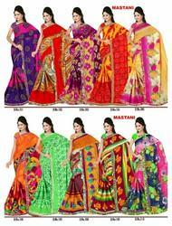 Mastani Design Saree